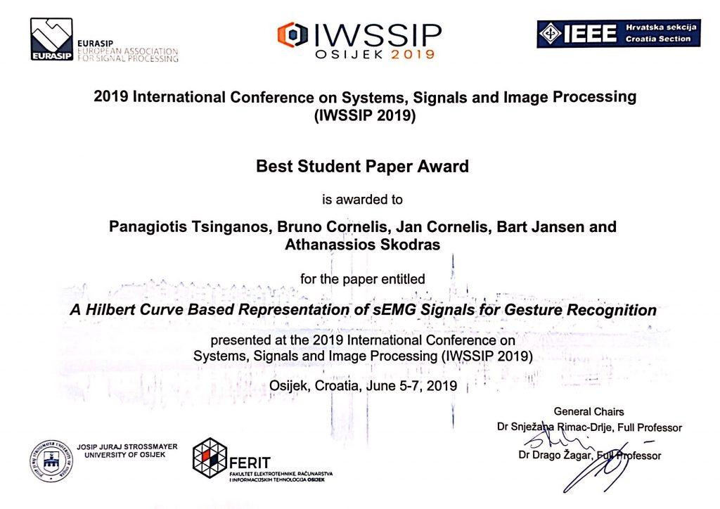 Panagiotis Tsinganos Best Paper Award